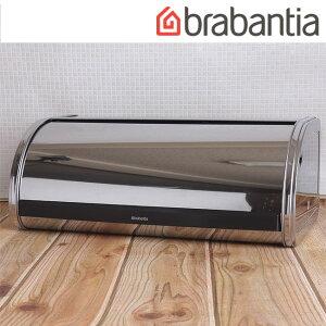 ブラバンシア ブレッドビン クローム ステンレス ブレッドケース ブレットケース