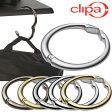 【メール便なら送料無料】Clipa2 クリッパ バッグハンガー 選べる6色 / バッグホルダー 耐荷重15kg バッグ掛け かばん掛け シルバー ゴールド ヘマタイト
