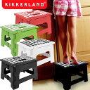 【あす楽対応】Kikkerland キッカーランド Ez Step Up Rhino イージーステップアップ ライノ 選べる4色 折りたたみ踏み台 脚立 折り畳み 踏み台 いす アウトドア 折りたたみチェアー