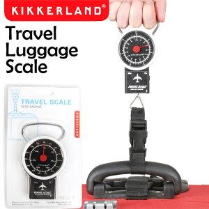 【あす楽対応】Kikkerland キッカーランド Travel Luggage Scale 2099 トラベル ラゲッジスケール ラゲッジチェッカー 旅行  オーバーチャージ 測り はかり ラゲッジスケール 手荷物預け入れ 手荷物検