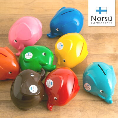 北欧雑貨の代表的なアイテム、象の貯金箱・ノルス