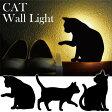 【送料無料・あす楽対応】キャットウォールライト LEDセンサーライト 選べる3種 / CAT WALL LIGHT LEDライト フットライト 猫 ネコ 音感 振動 照明 インテリア