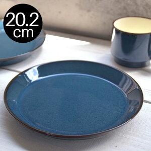 美濃焼 北欧ブルー 丸プレートM 20.2cm / パン皿 トーストプレート おかずプレート プレート おしゃれ 北欧 美濃焼き 日本製 お皿【あす楽対応】