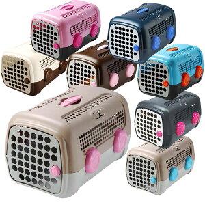 __UNITED PETS(ユナイテッドペッツ)A.U.T.O.(オート)キャリーケース/クレート 選べる8色 AUTO 【ペット キャリー】犬猫ペット用品 (Carry/pet/キャリ-/キャリ−)【送料設定B】