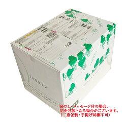 千疋屋総本店(せんびきや)シャーベット・アイスクリーム(12個入)