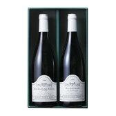 【送料込】千疋屋総本店(せんびきや)フランス ブルゴーニュ 紅白ワイン詰合
