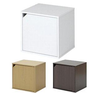 キューブ ボックス ホワイト 組み立て
