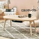 一人でくつろぐ カジュアルこたつ センターテーブル型 こたつテーブル 【送料無料】 一人用こたつ 小さいこたつ おしゃれ ミニこたつ 安い 激安 折れ脚こたつ ホワイト ブラウン 格安 本体 単品 おしゃれこたつ 一人暮らし