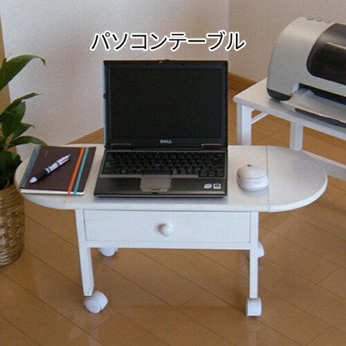 コンパクトに収納♪ パソコンデスク ロータイプ キャスター 完成品 約 60cm幅 小さい...