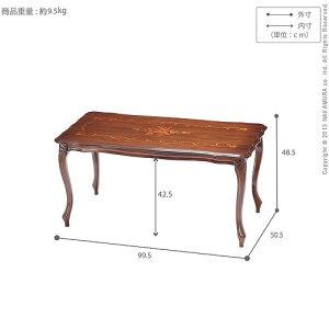 ヴェローナクラシックコーヒーテーブル幅100cmイタリア家具ヨーロピアンアンティーク風