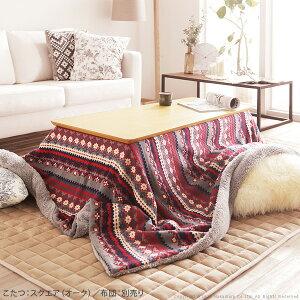 こんなカタチのこたつはいかが?センターテーブル型折れ脚こたつ【送料無料】こたつテーブル楕円オーバルフラットヒーター台形スクエア小さいこたつフラットヒーターこたつ折れ脚激安おしゃれ一人用こたつ