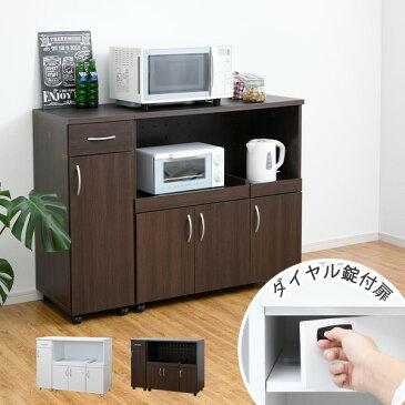 キッチンに秘密の隠し場所 ダブルスライド キッチンカウンター レンジ台 幅120cmセット レンジボード 食器棚 鍵付き 間仕切り 収納 キャスター付き 120幅 炊飯器ラック コンセント付き