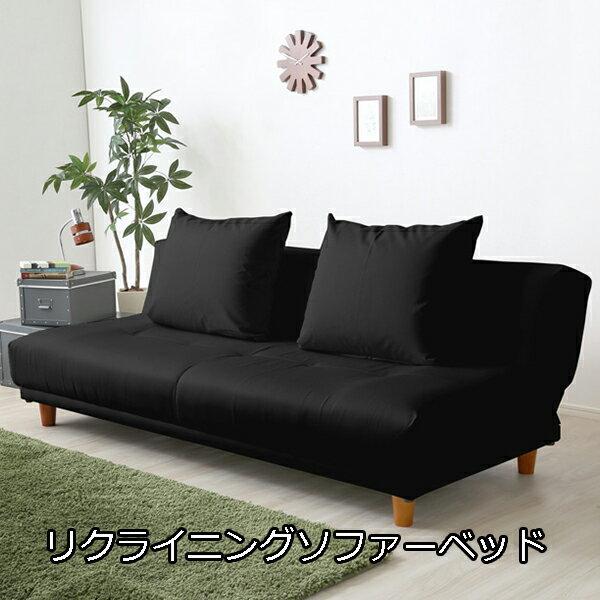 ベッド&ソファの2Wayリクライニングソファーベッド日本製  シングル2人掛け3人掛け合皮PVCレザー安いおしゃれ寝心地ブラック