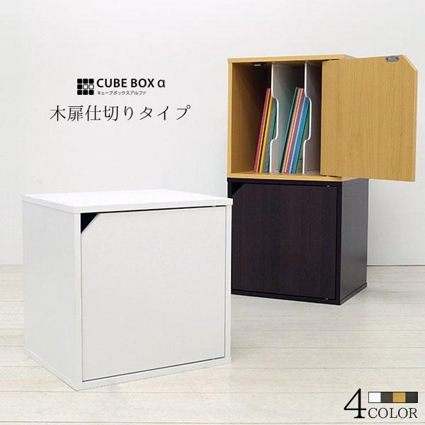 本棚・ラック・カラーボックス, カラーボックス  A4 A5 B5