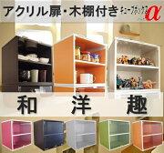 キューブ ボックス コレクション アクリル フィギュア カウンター