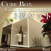 キューブ ボックス ホワイト コレクション フィギュア おしゃれ ショーケース