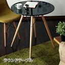 イームズチェアと相性バツグン♪ ウッドレッグ ラウンドテーブル 70cm 【送料無料】 丸テーブル カフェ風 テーブル 白 ホワイト 黒 ブラック 北欧 おしゃれ 木製 円形テーブル 鏡面 安い 激安 小さいテーブル ミニテーブル