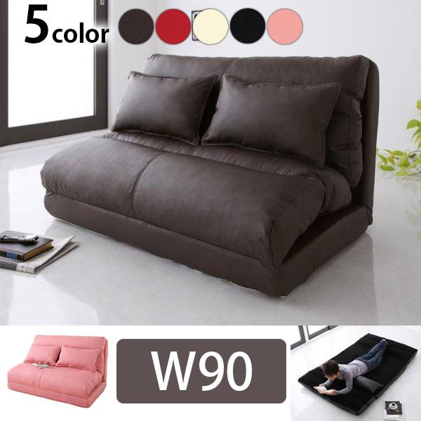 変わるスタイルリクライニングソファーベッド合皮シングル幅90cm  折りたたみソファベッドコンパクトおしゃれPVCレザー合成皮革