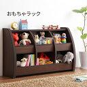 子供に安心やわらか素材♪ おもちゃラック レギュラー 【送料無料】 日本製 おもちゃ収納ラック ソフト素材 おしゃれ 子供 おもちゃ収納棚 おもちゃ収納ボックス 人気 子供部屋 かわいい 安い 柔らかい