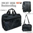 ビジネスバッグ A4 3WAY Relife 多機能ビジネス...