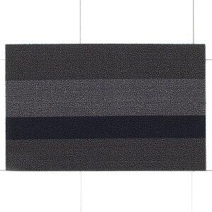 玄関マット (Chilewich / Silver-Black)