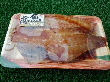 仙台加工◆赤魚みりん◆大サイズ(2尾パック)【05P03Dec16】