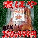 ◆南三陸町高級珍味◆無添加煮ホヤ300g【楽フェス_ポイント5倍】