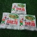 【送料無料】北海道旭川の人気店炭や焼肉セット【沖縄県、一部離島は別途追加送料500円を加算させていただきます。】