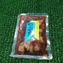 ◆やわらか◆味付つぶ貝(120g)【05P03Dec16】