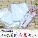 2012年 ニコアンティーク 浴衣コレクション!!あす楽対応 ゆかた着付け4点セット(フリーサイズ)...