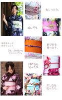 ◆メール便発送OK!!◆正絹組み紐暖色選べる全30色個性的カラーであなただけのスタイルを!/無地帯締め飾りひも着物浴衣ニコアンティーク01-04-13-005
