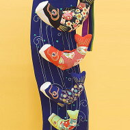 送料無料!お部屋で飾れるのが嬉しい、こいのぼり。縮緬工芸品をもっと身近に。子供の成長を願う贈り物として。【京都のつるし飾りちりめん鯉の滝のぼり(大)】つるし掛け,五月人形,兜,兜飾り,鯉のぼり,こいのぼり,室内用,五月人形