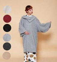 送料無料!秋冬の着物コーデに重宝します♪あたたかアンゴラ混の高級素材で真冬もしっかり防寒。【日本製選べる5色ポンチョコート】普段着コーデにもおすすめ!ミドル丈サイズ#着物用#和装#アウター#羽織#コート#長羽織#ポンチョ#08-14-20-005