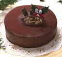 京橋千疋屋のクリスマスケーキ  しっとりチョコレートケーキ【クリスマス2011】【楽ギフ_のし】