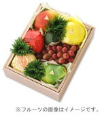 京橋 千疋屋 せんびきや フルーツ詰め合わせ【楽ギフ_のし】[フルーツ/フル−ツ/盛り合わせ/詰め合せ/果物/くだもの/ギフト/gift]