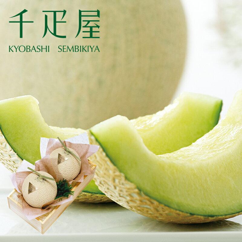 フルーツ・果物, メロン  21 1.4kg