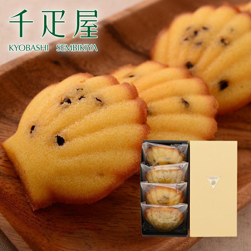 京橋千疋屋フルーツ焼き菓子(マドレーヌ)4個入【常温便】
