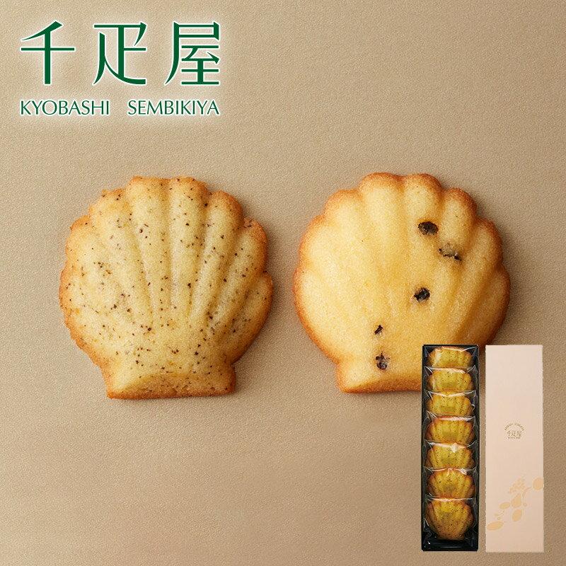 京橋千疋屋フルーツ焼き菓子「マドレーヌ」【常温便】