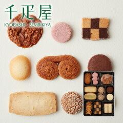 工藤静香のクッキーが雑!一方Koki,が「ママそっくり」というも…誰?