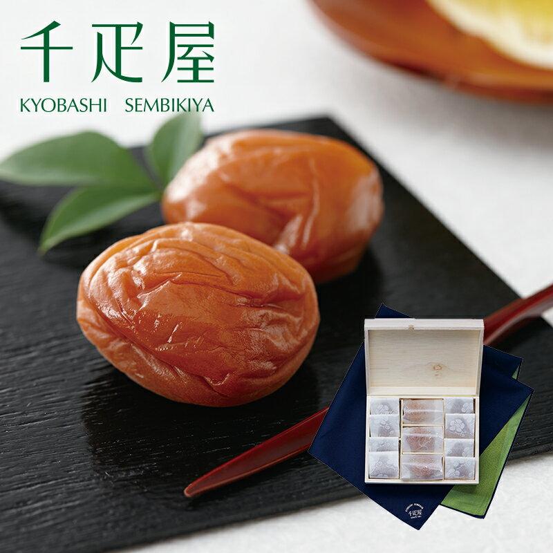 梅干「ふくふく」(小)
