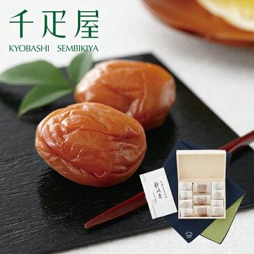 京橋 千疋屋 せんびきや 梅干「ふくふく」(小)静岡茶セット 【常温便】