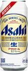 【2018年5月15日限定発売】アサヒ 生ビール 500mlx6本