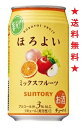 【送料無料】サントリーほろよい ミックスフルーツ 350mlx1ケース(24本)