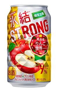 氷結ストロング青森産りんご世界一