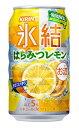 【2019年8月6日限定発売】キリン氷結 はちみつレモン 350mlx6本【期間限定】