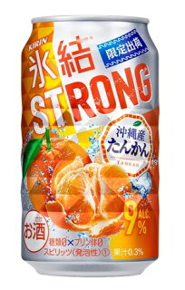 氷結ストロング沖縄産たんかん