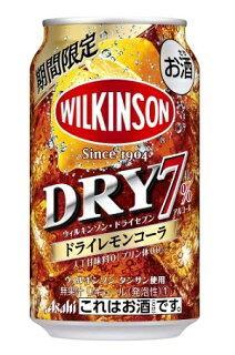 ウィルキンソンドライセブンドライレモンコーラとは?