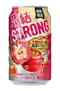 氷結ストロング真紅のリンゴとは?