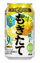 【2019年11月6日限定発売】アサヒ もぎたて すっきり香る柚子 350mlx1ケース(24本)【冬限定】