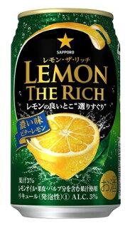 レモン・ザ・リッチ濃い味ビターレモン